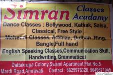 Simran Classes