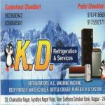 K.D. Refrigeration & Services