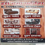 Hari Ganga Furniture