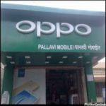 New Pallavi Mobile