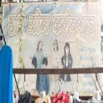 Hari Om Collection