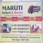 Maruti Road Carriers
