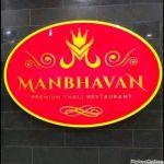 Manbhavan Premium Thali Restaurant