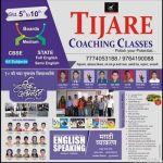 Tijare Coaching Classes