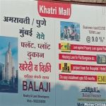 Balaji Land Developer