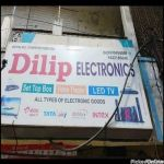 Dilip Electronic