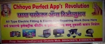 Chhaya Perfect App's Revolution