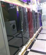 Muskan Electronics